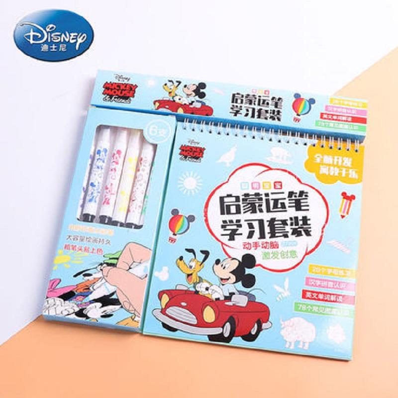 迪士尼冰雪奇缘文具套装小学生文具组合礼盒幼儿园六一儿童节礼品奖品礼物7件套印章橡皮铅笔卷笔刀组盒套餐