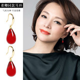 Natural second generation honey wax earrings 18k golden blood, ear, amber 925 silver, red, yellow, yellow ear, female to send mother