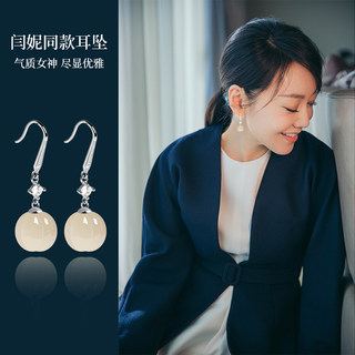 Yan Ni fashion with natural agate earrings temperament S925 sterling silver ear pendant personality senior female ear jewelry