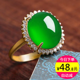 Natural green chalcedony ring women temperament agate emerald sterling silver live mouth adjustable
