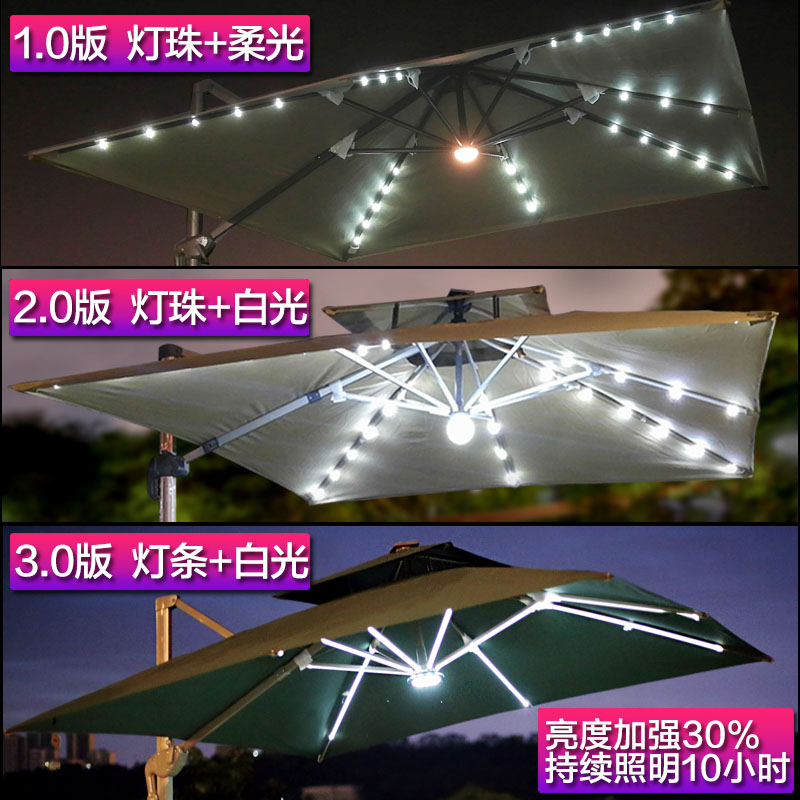Зонт OTHER LED