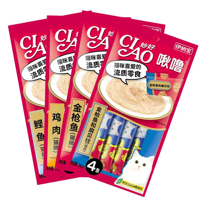 【伊纳宝】啾噜猫条猫零食4条*4包