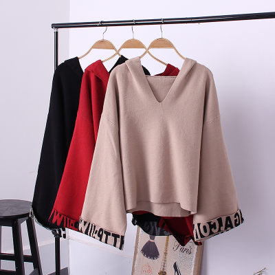 Autumn and winter new long-sleeved hooded loose solid color short sweater Korean women's lazy wind joker sweater jacket