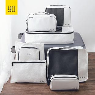 【90分】旅行收纳袋防水化妆包