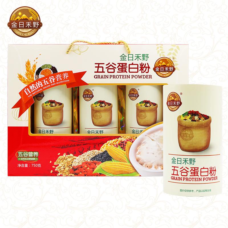 沃尔玛有售、金日制药监制:金日禾野 五谷蛋白粉 750g 新年礼盒装