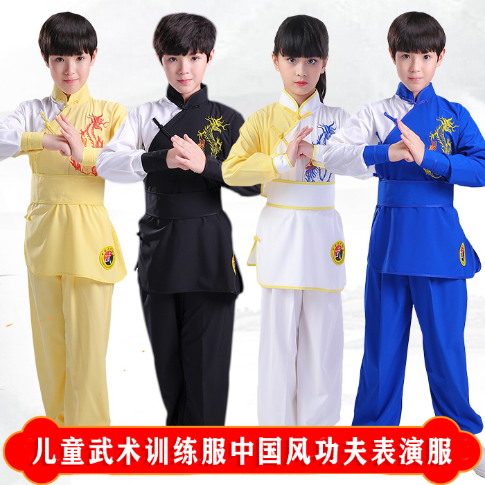 Children's martial arts training clothing Chinese style martial arts performance clothing Taijiquan long short sleeve children's martial arts school training clothing