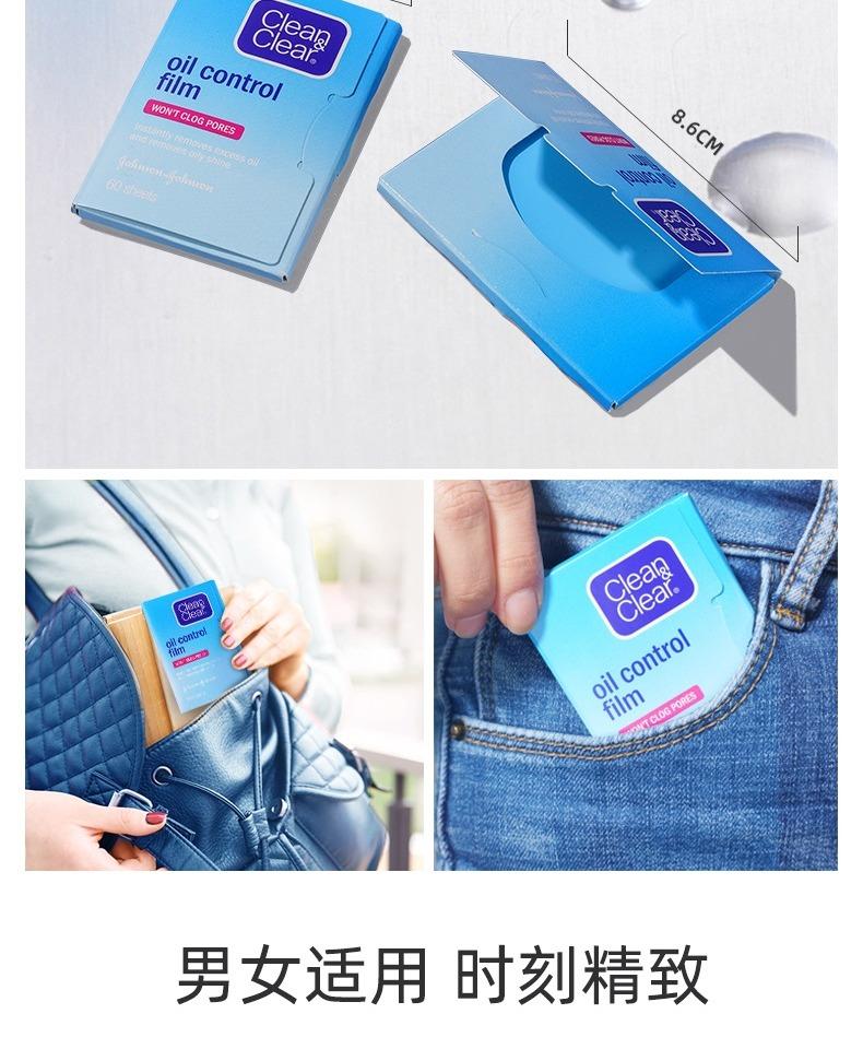 【可伶可俐】魔力吸油纸蓝膜120片