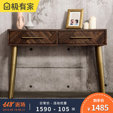 Mu Yuya Xuanguan table into the door several for the table side cabinet Nordic modern simple solid wood Taiwan entry hall entrance cabinet