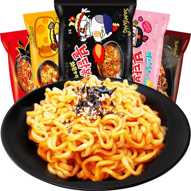 【三养】韩国进口火鸡面杂酱芝士面5包装