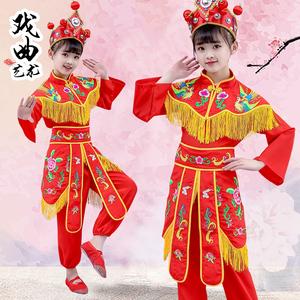 chinese beijing opera drama performance costumes for kids Children costumes: pretty Huadan, Beijing Opera Dance Costume, xiaohuadan drama performance costume