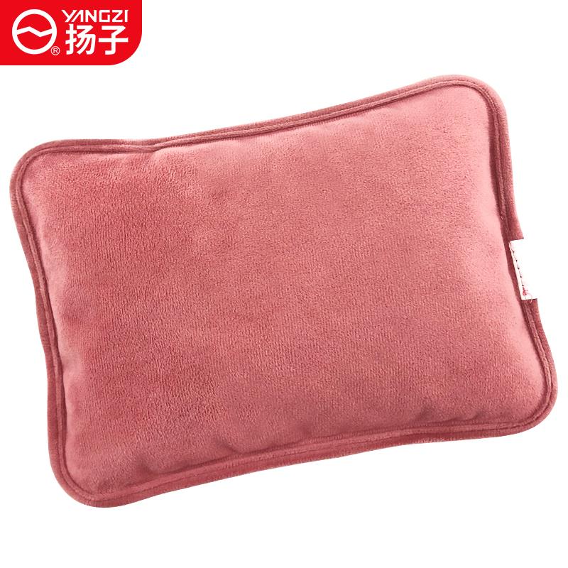 扬子-绒布套智能充电防爆热水袋