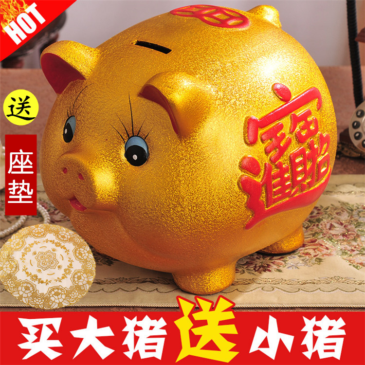 Golden pig deposit tank saving spiggy creative can not be used adults with household children can only not enter the large capacity