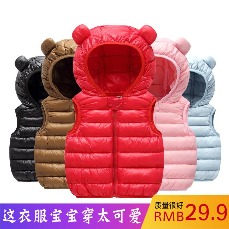 宝宝马甲羽绒棉服秋冬季女童坎肩轻薄款婴幼儿背心夹男童洋气外套