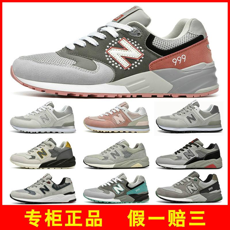 男鞋冬季休闲跑步鞋NB574运动鞋女999北京新百伦商务服务有限公司