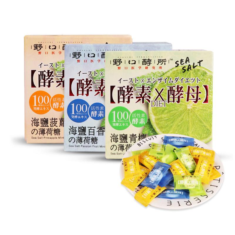 拍1发6日本进口酵素酵母糖薄荷糖清口气百香果海盐青柠水果味糖果领取优惠券_图片