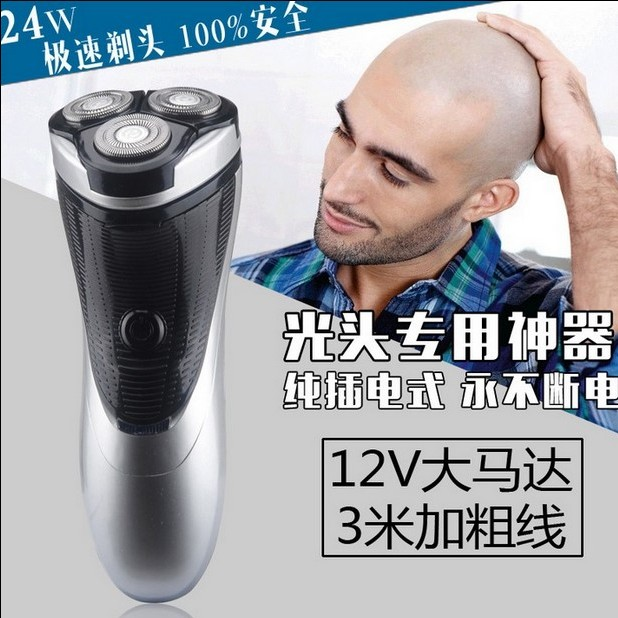 Adult electric Ricoh head artifact shaved head hair clippers electric  self-scratch bald head shaved knife bald artifact