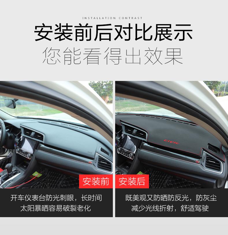 Thảm taplo chống nắng chất liệu da  Honda Civic 2017-2018 - ảnh 3