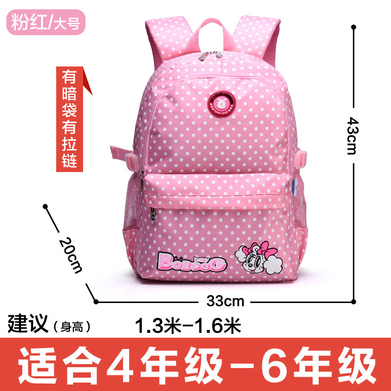 Pink - Large (for Grades 4-6)