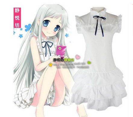 af5e3bd3f764 The name of the flower bud clothes face code COS clothing daily clothing  dress anime women cos