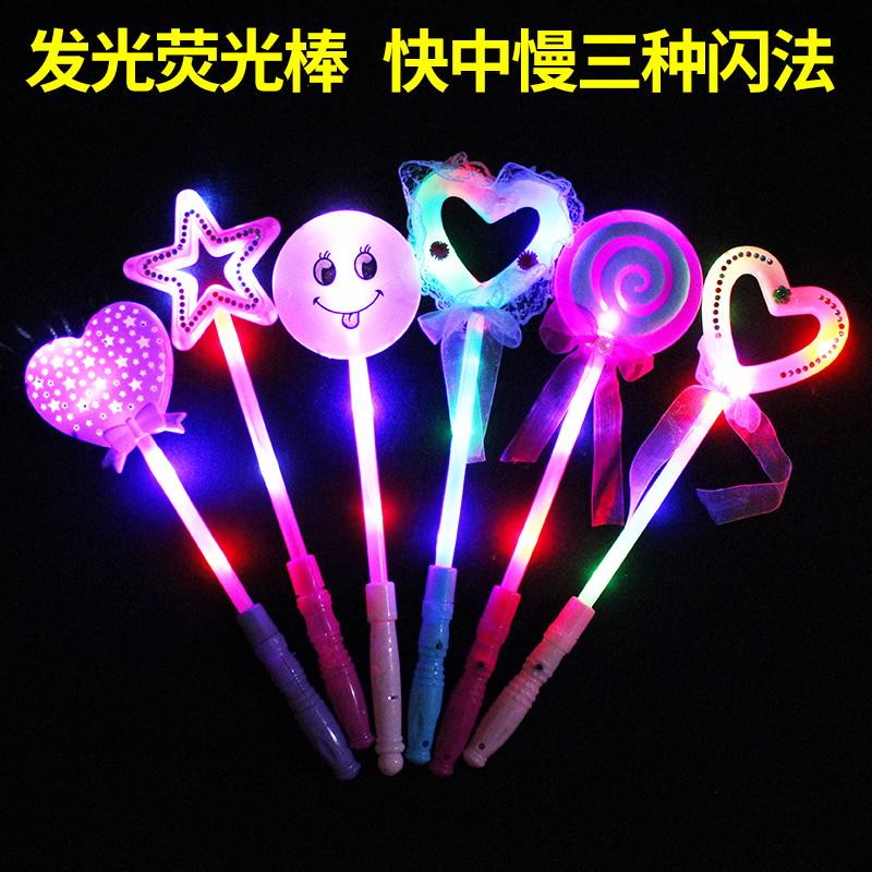 演唱会荧光棒电子荧光棒儿童玩具卡通闪光棒发光五角星荧光棒大号