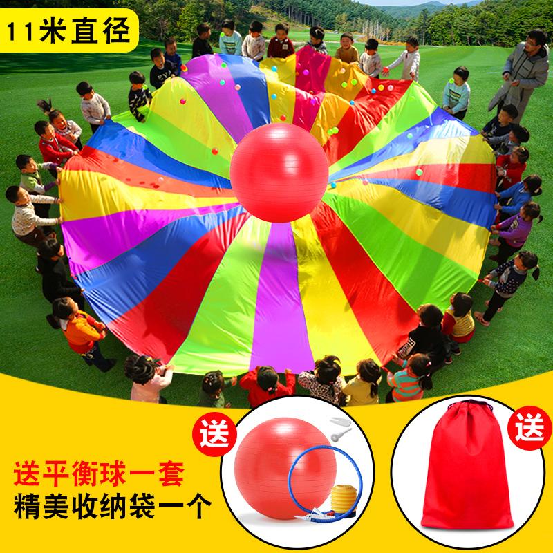 11 метров в диаметре в подарок 【Большой весовой бал】1 комплект【70-80 человек используют】