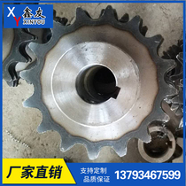 Non-calibrated to do a variety of models of industrial sprocket single double-row double-pitch machinery