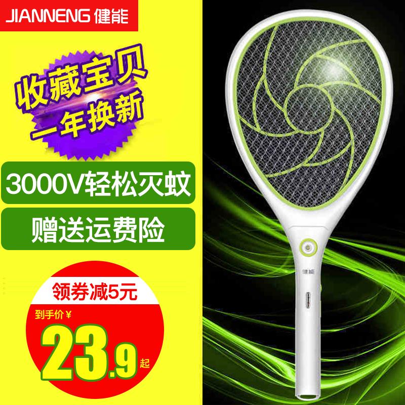 Здоровья электрические мухобойки перезаряжаемые многофункциональная большая сетка светодиодные свет Бытовые комары, мухобойка, мухобойка