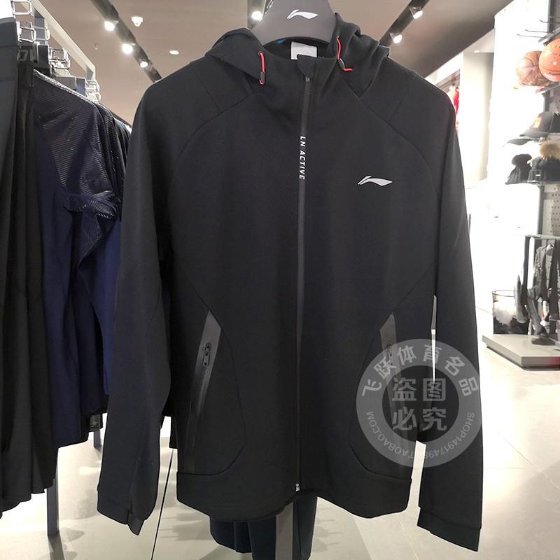 Áo len nam Li Ning 2019 xuân mới tập luyện mọi thời tiết áo len có mũ trùm đầu thoáng khí AWDP047 - Thể thao lông cừu / jumper
