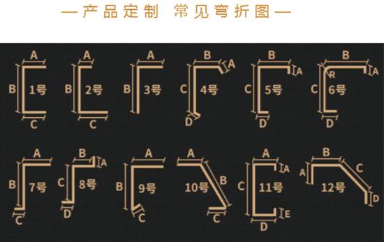 不锈钢 钛金 背景墙边门框包边线 收边线条 嵌条 卡扣U型槽扣条