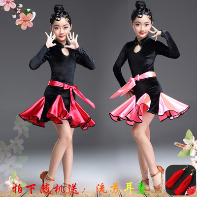 Children's Latin dance dress children's professional competition regulations for girls' performance Dance Dress