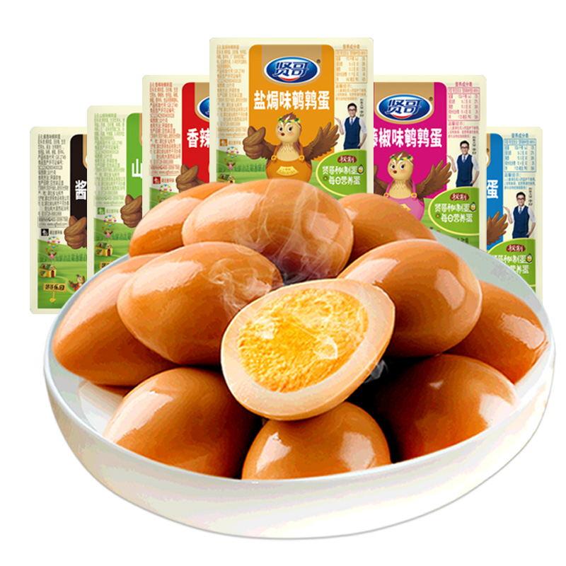 【大牌贤哥】营养熟食小吃鹌鹑蛋