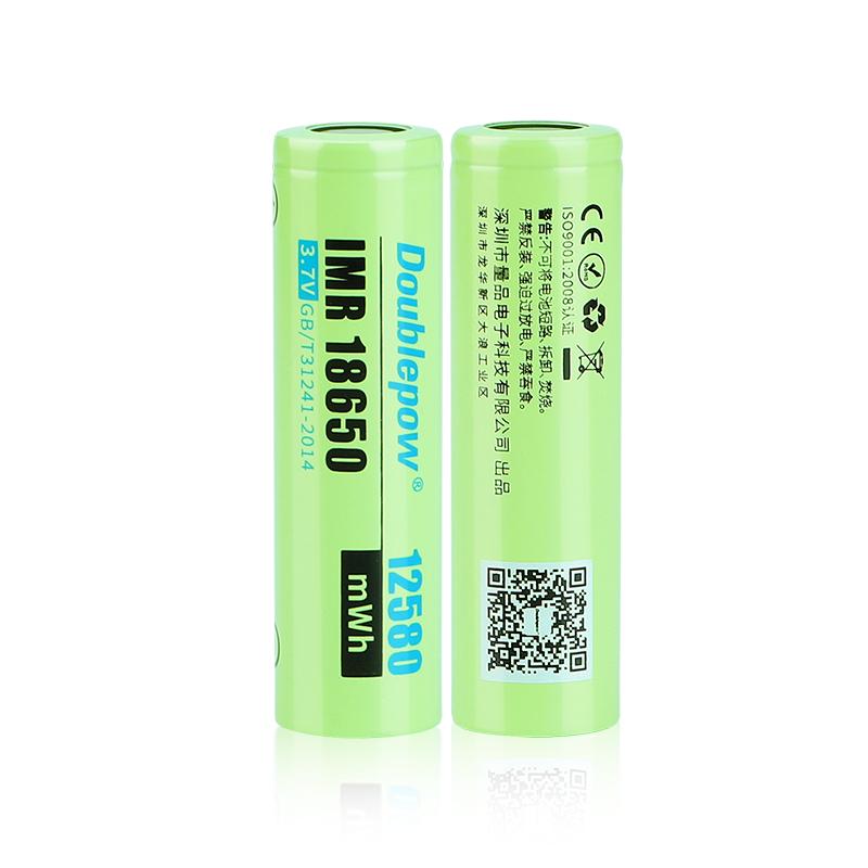 5号充电电池*4节【1000毫安