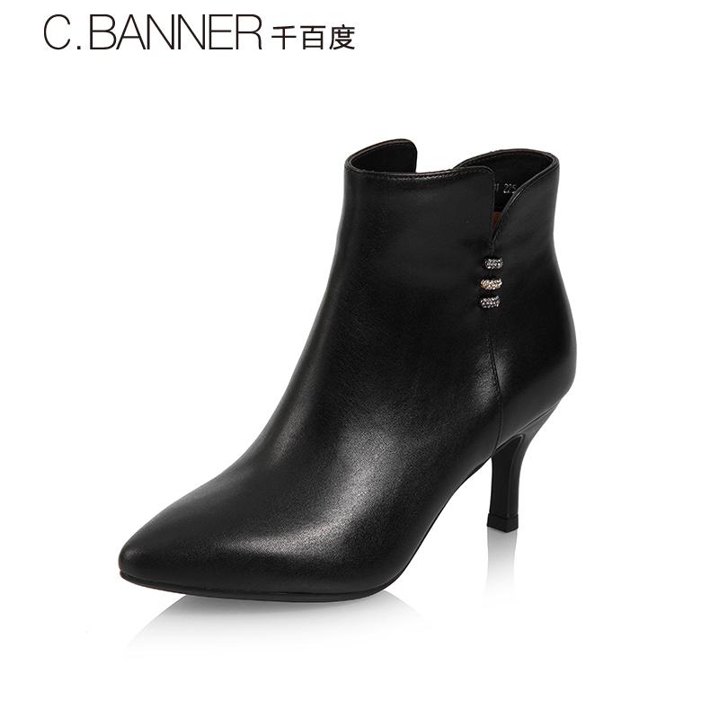 C.BANNER-千百度冬商場同款水鉆簡約通勤尖頭高跟女短靴A7521432