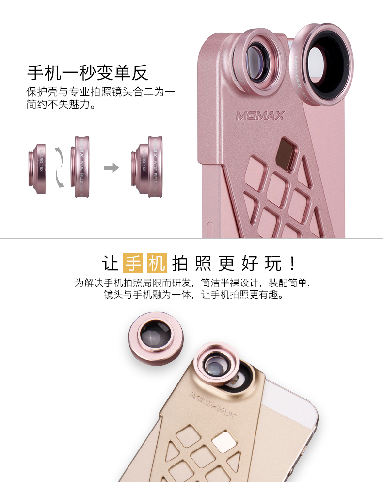 MOMAX X-LENS 2-in-1 Super 15x Macro + 120° Wide-angle Lens Case Cover for Apple iPhone SE/5S/5