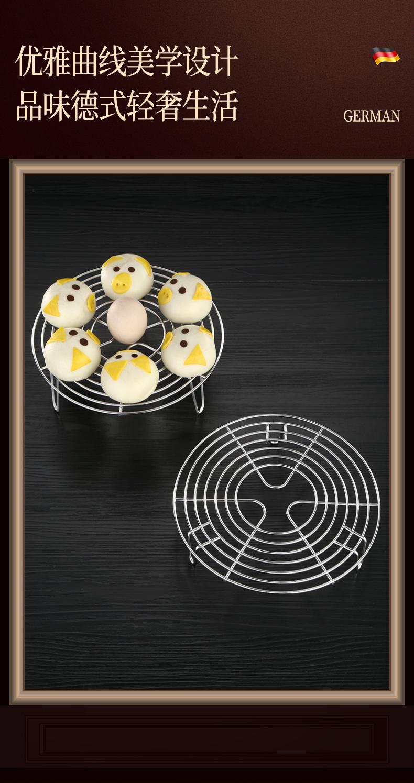 德国不锈钢蒸架家用隔水蒸菜架子高脚蒸笼夹电饭锅高压锅蒸格详细照片