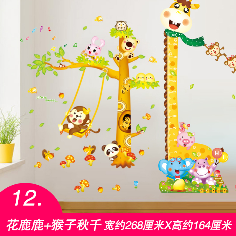 USD 11.70] Removable creative children\'s Wall Art self-adhesive ...
