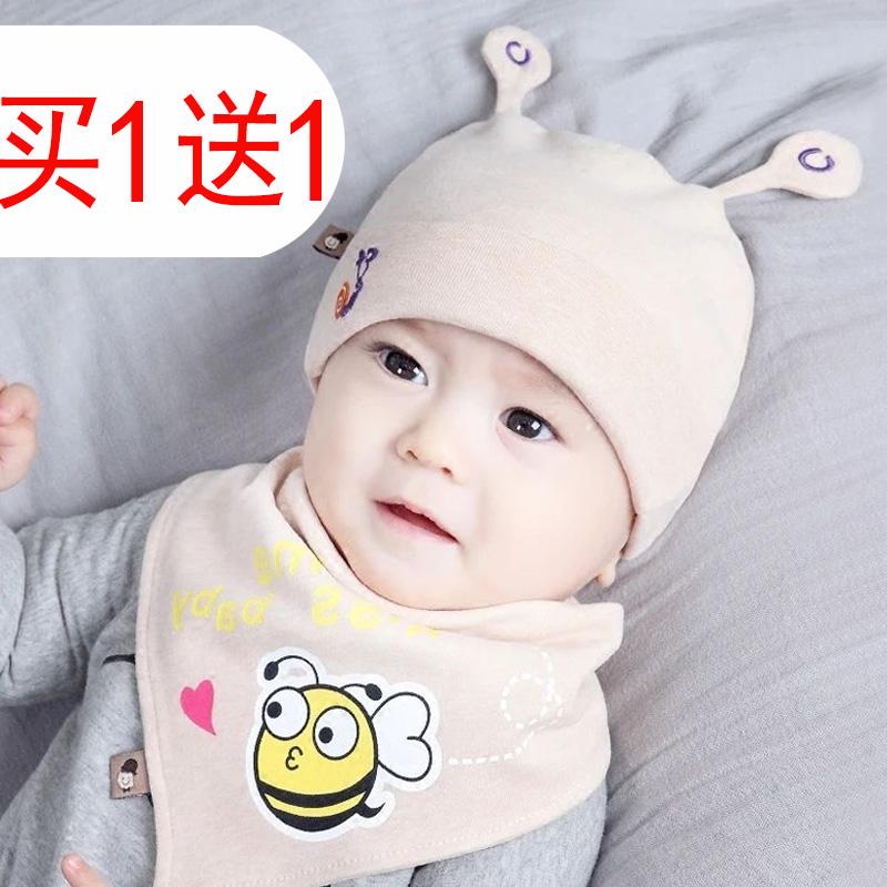 婴儿帽子春秋0-3-12月幼儿男女宝宝秋冬纯棉男童帽胎帽新生儿帽子