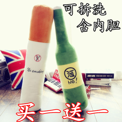 Cigarette pillow wine bottle doll quit smoking sleep long pillow removable large plush toy birthday gift men and women