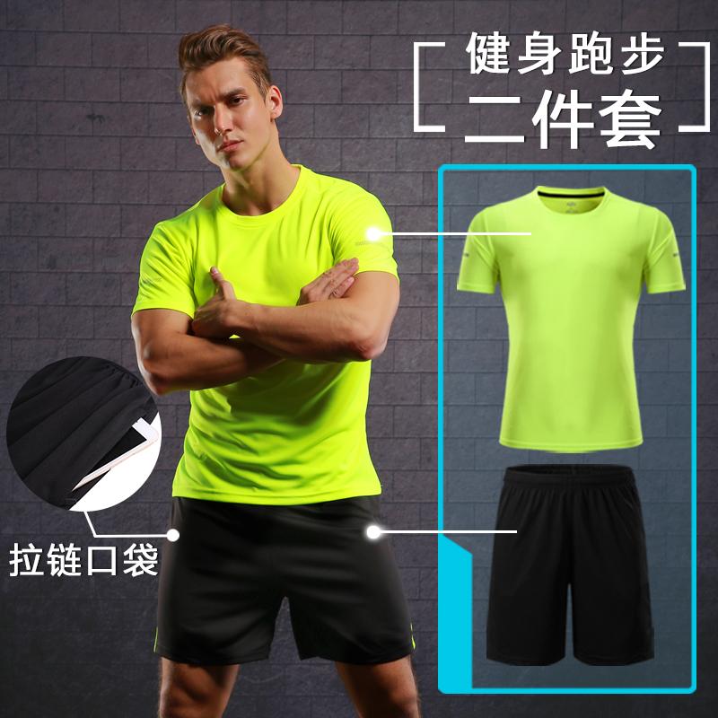 Спортивный костюм Sports Jogging suit