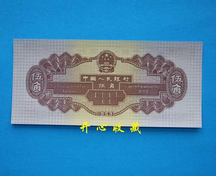 Сувенир Монета производство прекращено второй серии 5 юаней плотин пятиугольной глубокое плотины 5 глубоких нет водяной версия 5