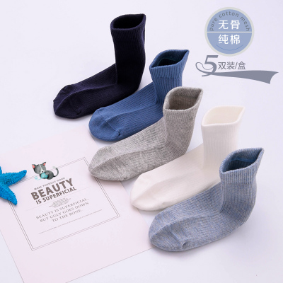 Boy's solid color five pairs