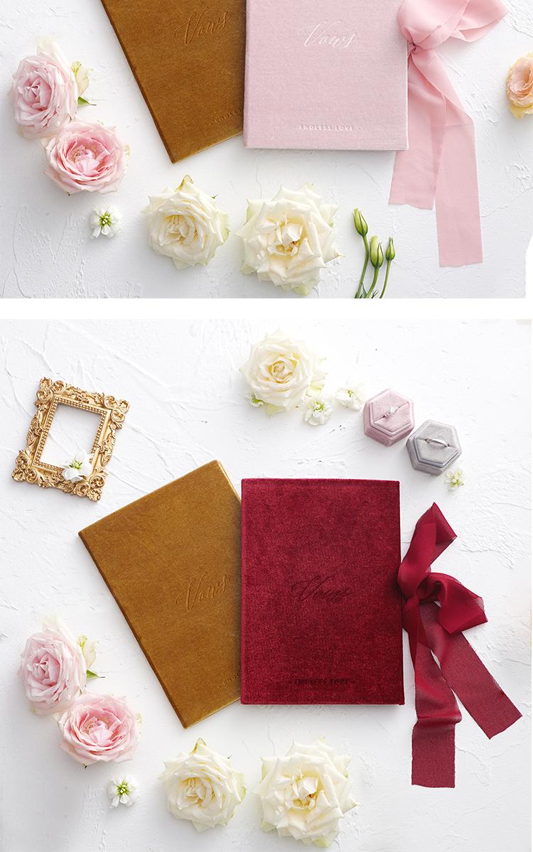 范物丝绒结婚礼卡片致辞誓词本承诺保证宣言书欧式復古誓言卡详细照片