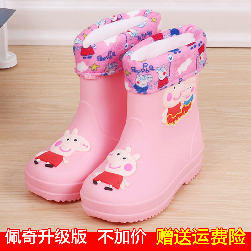 小猪佩奇儿童雨鞋防滑加绒中筒宝宝雨靴男童女童小孩水鞋小童水靴