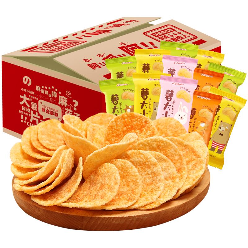 阿婆家的薯片6包大礼包年货