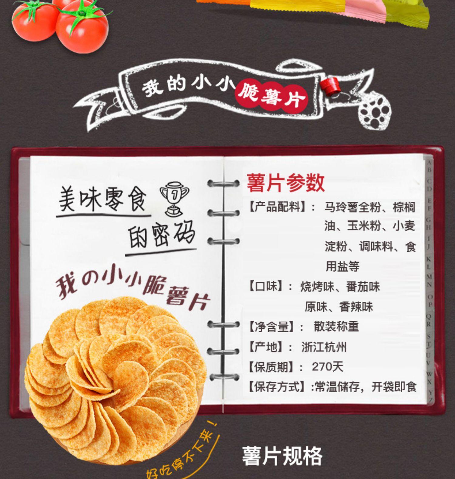【阿婆家的】薯片小吃零食大礼包8包2