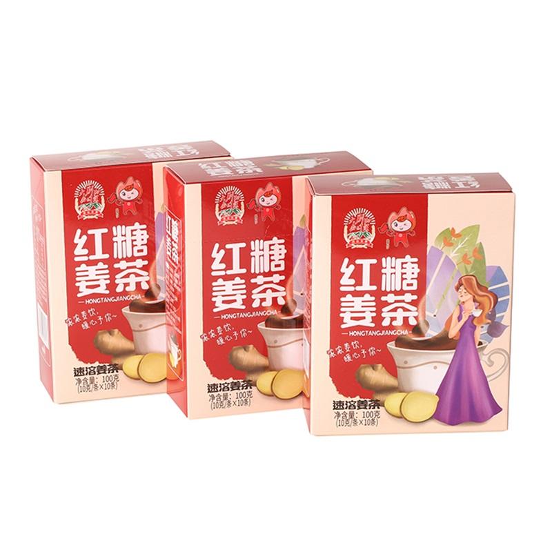 【大别山的问候】姜汤红糖姜茶10袋