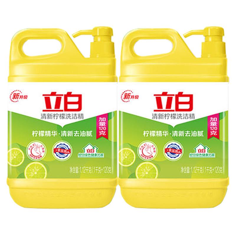【立白】清新柠檬洗洁精2瓶4.48斤