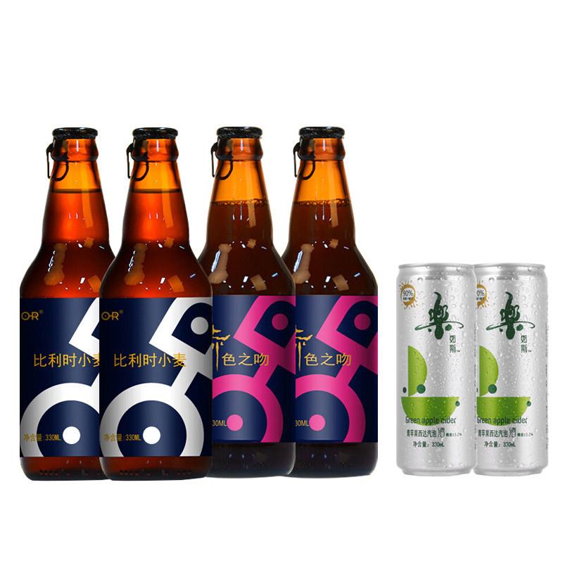 OR精酿啤酒比利时小麦果味啤酒情人情侣酒原浆330ml试饮啤酒组合