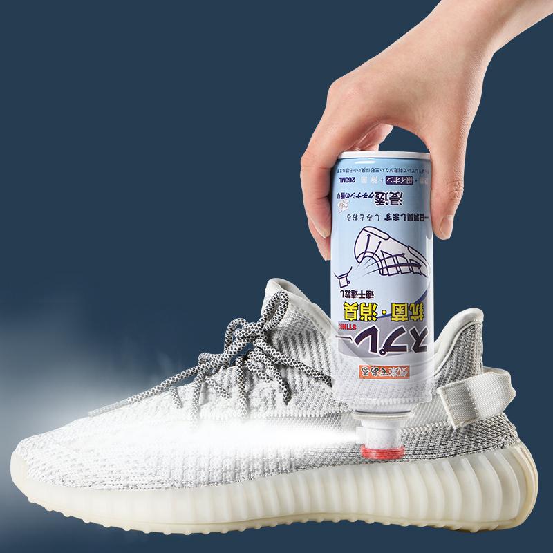 日本STINK除臭喷雾鞋子除臭剂鞋柜鞋袜防臭脚臭除菌球鞋杀菌神器