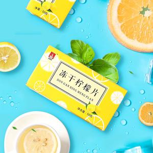 【溢香醇】冻干柠檬片10包*5g/盒